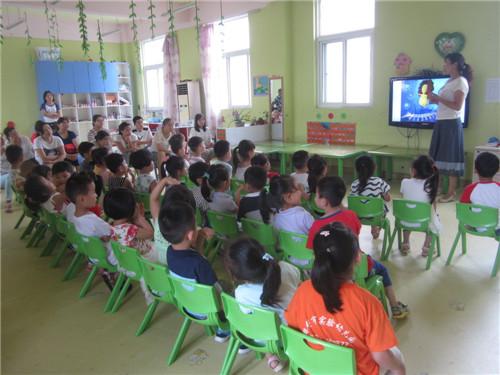 幼儿园家长会_鹤壁市实验幼儿园_鹤壁市公立幼儿园_省